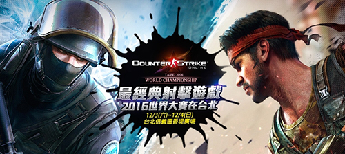 CSOWC 2016 (Counter-Strike Online Taipei 2016 World Championship