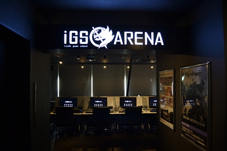 iGS ARENA in サイバック博多駅前店