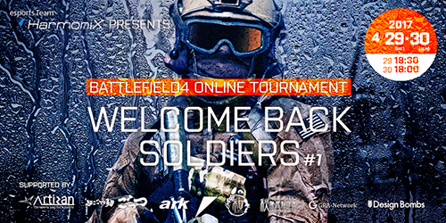 WELCOME BACK SOLDIERS #1