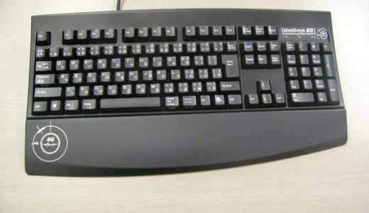 レビュー『SteelKeys 6G(Steel Keys 6G EX)』