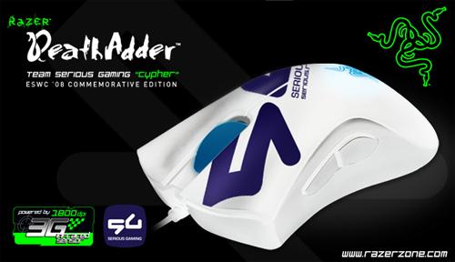 限定ゲーミングマウス『Razer Deathadder』 Cypher モデルの入手方法発表