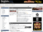 Negitaku.org リニューアル