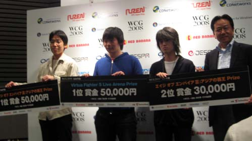wNv がビザ問題で『World Cyber Games 2008 Grand Final』不参加に