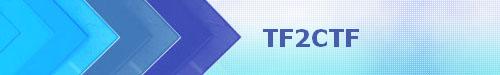 『Team Fortress 2』の CTF 大会『JP TF2 3v3 CTF Battle Arena』開催