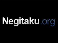 Negitaku.org 2008 年 12 月ランキング