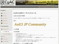『CyAC.AOE3#1』優勝は Airlity 選手(上部リーグ)、Gouda 選手(下部リーグ)