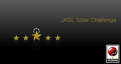 HALO3 イベント『AGC Five -star challenge- (仮)』開催決定