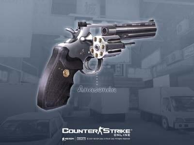 韓国版『Counter-Strike Online』に新ピストル『Anaconda』追加実装