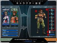 『カウンターストライク NEO』にミッションモード再追加