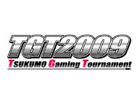 6月27~28日にDEPOツクモ札幌駅前店で『TSUKUMO Gaming Tournament2009』開催