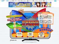 3月2日20時からの『世界まる見え!テレビ特捜部』で韓国プロゲーマー特集放送