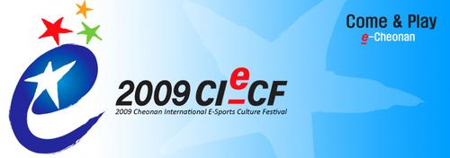 2009 年 5 月 2 ~ 5 日韓国で開催される『ESWC Asia Masters of Cheonan』参加登録スタート