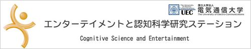 『第四回エンターテインメントと認知科学シンポジウム』で Warsow のエキジビションマッチや eスポーツに関する講演実施