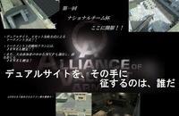 賞品付きの『Alliance of Valiant Arms』大会『第一回ナショナルチーム杯』開催