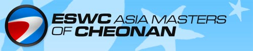 『ESWC Asia Masters of Cheonan』グループ分け発表