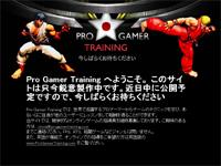 ゲームレッスンのマッチングサイト『Pro Gamer Training』日本語版を準備中