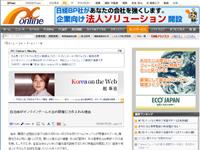 自治体がオンラインゲーム大会の開催に力を入れる理由(韓国)