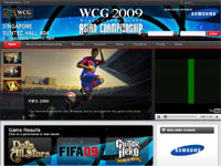 『World Cyber Games Asian Championships 2009』日本代表選手発表