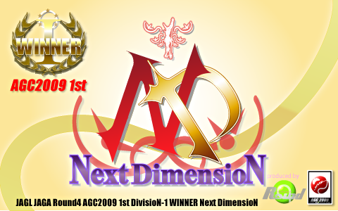 『AGC 2009 1st STAGE トーナメント FINAL』で Next DimensioN が優勝