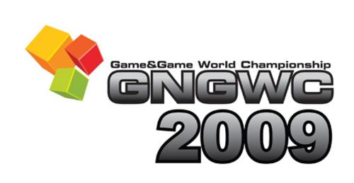 『Game & Game World Championship 2009(GNGWC2009)』開催情報