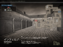 『Counter-Strike Online』アップデート、マップ(インフェルノ、ミリシャ)、武器(TRG-42)追加