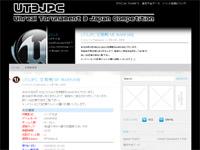『UT3 紅白戦』名称・URL 変更と大会開催のお知らせ