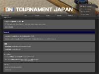UrbanTerror の 1on1 トーナメント『1on1 Tournament of Japan Season2』開催