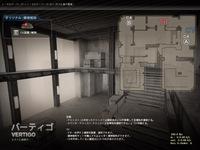 『Counter-Strike Online』アップデート 新マップ『バーティゴ』追加