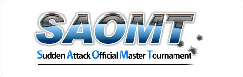 サドンアタック公式大会『SAOMT2009 Season2』決勝大会が9月5日(土)19時45分より開催