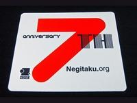 『ZOWIE GEAR』が Negitaku.org 7周年記念マウスパッドを制作中、新製品は10月初旬に国内販売予定