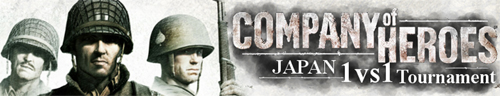 『Company of Heroes Japan Tournament』で k3nken 選手が優勝