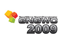 『Game & Game World Championship 2009(GNGWC2009)』日本代表決定