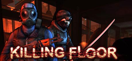 『Killing Floor』を無料でプレーできる Free Weekend キャンペーンが 22 日(木)[米国時間] より開催