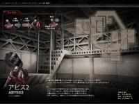 『Counter-Strike Online』に『ゾンビモード2』実装、新武器・アイテム追加