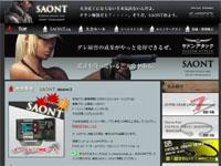 サドンアタック大会『SAONT Season 2』12 月 5~6 日に開催