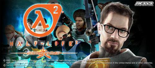 アーケードゲーム『ハーフライフ 2 サバイバー Ver2.0』がネットワークサービスを終了