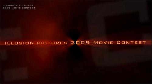 『illusion pictures 2009 Movie Contest』入賞作品