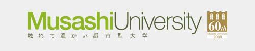 12 月 19 日(土)に武蔵大学で『MUSASHI eスポーツカップ』開催