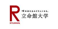 立命館大学映像学部ゲーム研究会が 12 月 20 日(日)に eスポーツイベントを開催
