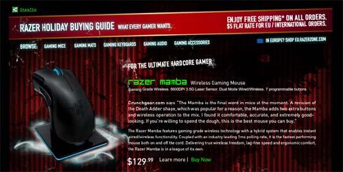 『Razer Store』で送料 5 ドルのクリスマスキャンペーン開始