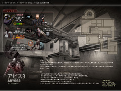 『Counter-Strike Online』に新モード『ゾンビ3モード』追加