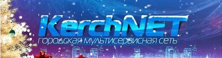 KerchNet が解散、DTS.Chatrix がラインナップを変更