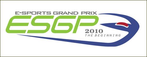 韓国で『e-Sports Grand Prix(ESGP)』開催
