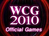 『World Cyber Games』が 2010 年大会の競技タイトル第一弾を発表