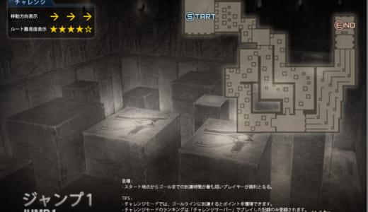 『Counter-Strike Online』アップデート、ランやジャンプのタイムを競う『チャレンジモード』追加