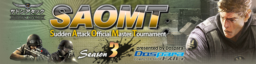 『サドンアタック』公式大会『SAOMT Season3』決勝トーナメント進出クラン決定