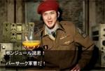 バーサーク軍曹による『AVA れ祭り 2010』 CM& 新兵指南ムービーが公開