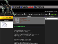 『Heroes of Newerth Japan Tournament』が 16 時から開催