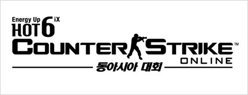 4 月 11 ~ 12 日に韓国にて行われる『CSO東アジア大会』開催情報