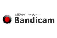 動画キャプチャソフト『Bandicam』アップデート(2010-12-08)